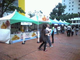 万代RAINBOW CAFE1