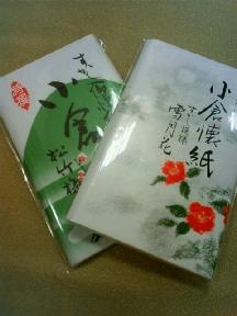 BANDAI茶会1