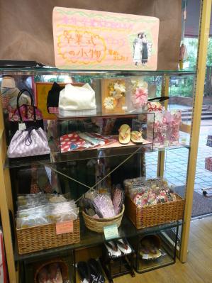 成人式のお衣装を決める時期について 新潟遊楽市1