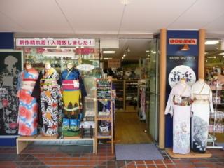 28年度成人式を迎える方へ! 新潟遊楽市1