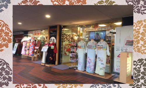 新潟の着物(振袖・袴・留袖・訪問着)レンタル・和雑貨は遊楽市